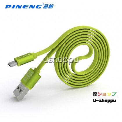 PINENG PN-303 High Speed Micro USB Charging & Data Cable For Android PN303 PN 303