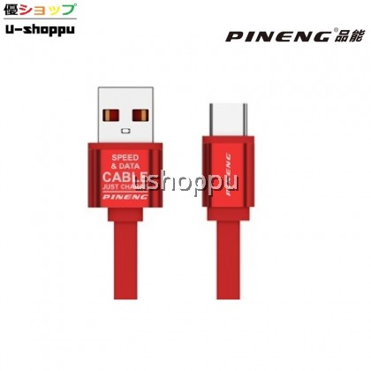 Pineng PN 311 Quick Fast Charge PN-311 Type C USB Cable for Android PN311