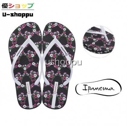 Ipanema Ladies Lovely II Flip Flops (Black/White)