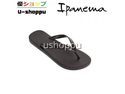 IPANEMA MEN'S CLASSICA MASCULINA FLIP FLOPS (BROWN)