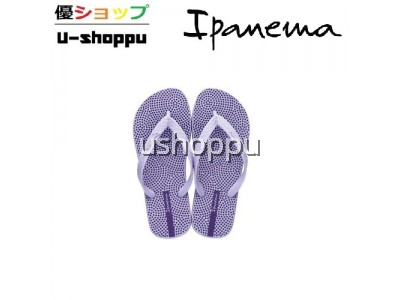 IPANEMA LADIES CLASS. HAPPY FEM LILAC/LILAC FLIP FLOPS