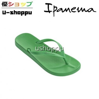 Ipanema Ladies Anat Colors FEM Basics Flip Flops (Green/Dark Green)