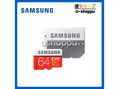 Samsung EVO PLUS 64GB Class 10 Micro SDHC Card with Adapter