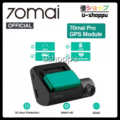 [Official 70mai M'sia 18 months Warranty] 70MAI DASH CAMERA PRO GPS MODULE
