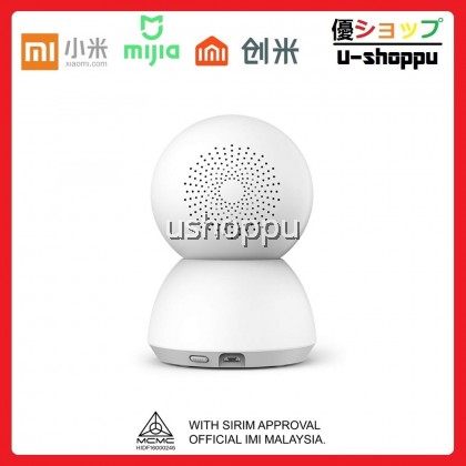 IMI DOME 1080P SECURITY CAMERA 360