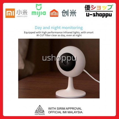 [OFFICIAL IMI MALAYSIA 1 YEAR WARRANTY] IMI 720P HOME SECURITY CAMERA