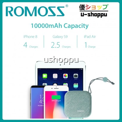 100% GENUINE ROMOSS LC10 Style Power Bank 10000mAh Candy box