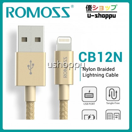ROMOSS Nylon Braided Material 2.1A  Quick Charge & Data Sync Lightning Cable CB12N