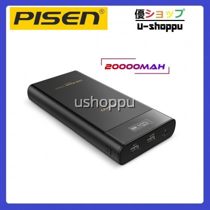 Pisen LCD Power Station 2 USB port 20000mAh Power Bank, Dual-USB Portable Charger & Power Station High Capacity External Battery Pack with LCD Display Compatible for iPhone, Samsung and More