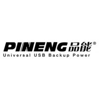 Pineng Products
